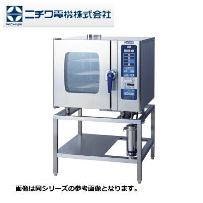 新品送料無料■ニチワ 電気スチームコンベクションオーブン SCOS-61RH-R(L) スチコン 幅900×奥行800