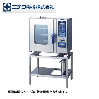 新品送料無料■ニチワ 電気スチームコンベクションオーブン SCOS-623RH-R(L) スチコン 幅860×奥行655