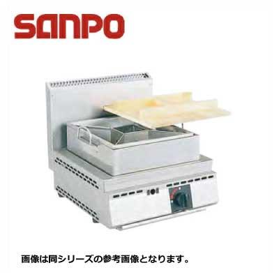 新品■送料無料■三宝ステンレス ガス式 湯煎式おでんコンロ 厨太くんシリーズ ON-Z1 450x515x280mm