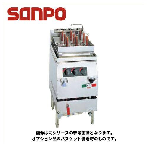 新品■送料無料■三宝ステンレス ガス式 パスタボイラー SUS304水槽 SGP-46SUSK 450×650×800mm