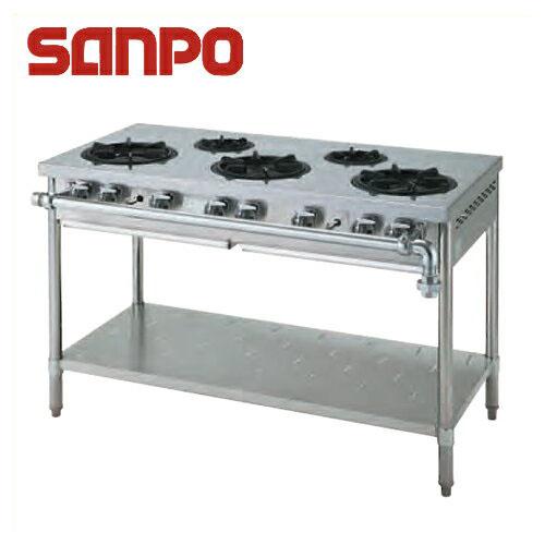 新品■送料無料■三宝ステンレス 5口ガステーブル SGT-126-5 1200x600mm