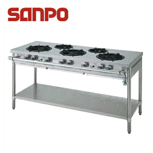 新品■送料無料■三宝ステンレス 5口ガステーブル SGT-156-5 1500x600mm