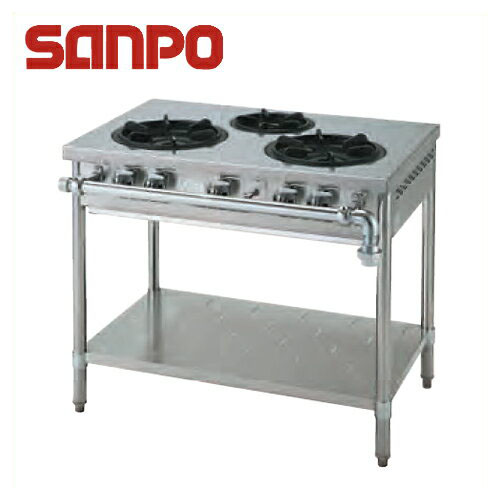 新品■送料無料■三宝ステンレス 3口ガステーブル SGT-906-3 900x600mm
