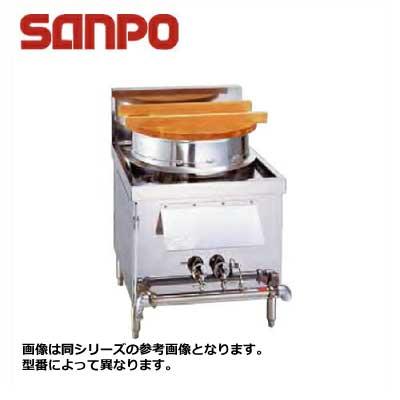 新品■送料無料■三宝ステンレス ガス式 麺釜 SSB-65 650×700×650mm