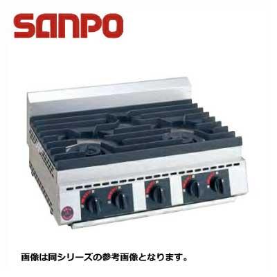 新品■送料無料■三宝ステンレス ガス式 3口テーブルコンロ 厨太くんシリーズ TB-X3 675x515x220mm