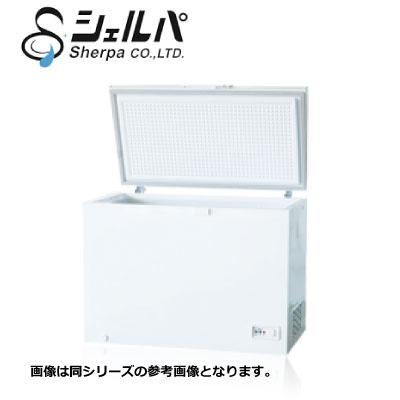 新品 送料無料 北海道 沖縄 離島地域を除く 377L 期間限定の激安セール 冷凍ストッカー SCS-385-OR シェルパ 返品送料無料