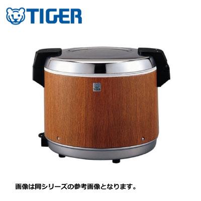 新品送料無料■タイガー 電子ジャー 炊きたて JHC-7200 W481×D395×H341