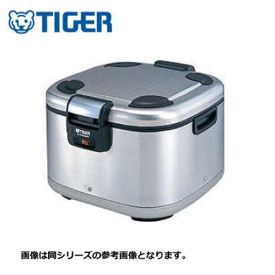 新品送料無料■タイガー 電子ジャー 炊きたて JHE-A720 W385×D418×H307