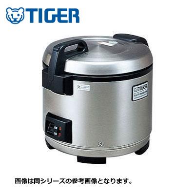 新品送料無料■タイガー 業務用 炊飯ジャー 炊きたて JNO-A270 W360×D426×H350