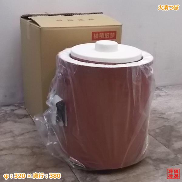 未使用厨房 火消つぼ 珪藻土 φ320×380 店舗用 /19L1521Z