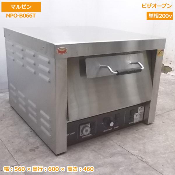 中古厨房 '17マルゼン ピザオーブン MPO-B066T 560×600×460 /20C2712S