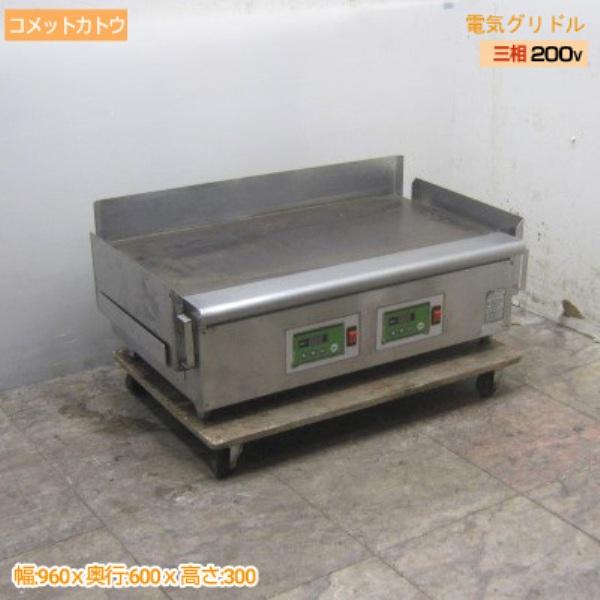 19D1301Z コメットカトウ 電気グリドル CSGE-960MS 中古鉄板 960×600×300