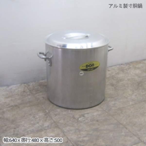 19D1506Z 店舗用 AKAO アルミ製 寸胴鍋 φ480×500 厨房中古