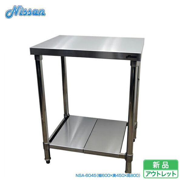 commercial stainless steel work bench nsa 6045 w600d450 - Stainless Steel Work Bench
