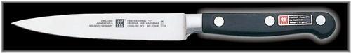 ヘンケルス プロフェッショナルS ペティナイフ 10cm