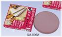 ナニワ研磨工業 エビ印 本職長刃包丁用(丸)砥石 QA-0062 仕上砥 #3000