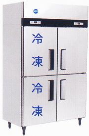 JCM 縦型業務用冷凍冷蔵庫 省エネIシリーズ JCMR-1265F2-I 代金引換・時間帯指定不可 運搬・搬入・据付費込