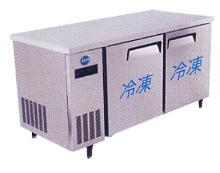 JCM 横型業務用冷凍庫 省エネIシリーズ JCMF-1560T-I 代金引換・時間帯指定不可