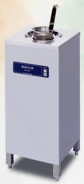 ニチワ電機 麺湯切り機(自動麺脱水機)ENV-355