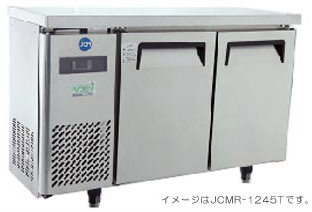 JCM 横型業務用冷蔵庫 省エネIシリーズ JCMR-1245T 代金引換・時間帯指定不可