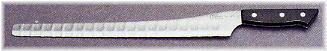 グレステン サーモンスライサー 31cm 331GUAL