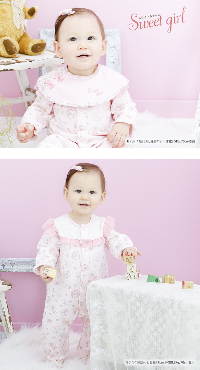 260bef9892d0e ベビー服出産祝い女の子ギフトセット70803点セットベビー服赤ちゃんギフトプレゼント冬カバーオールスタイ