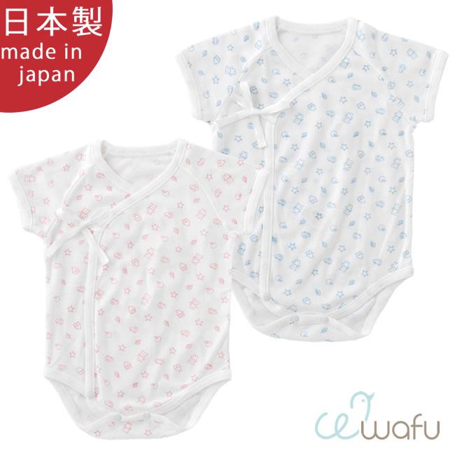 31006edd0ec7b  日本製 WAFUわふ新生児ロンパースロンパス肌着ベビー服ベビー服赤ちゃん男の子女の子
