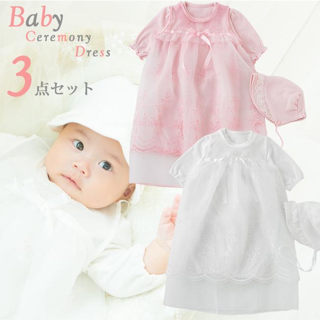 5eb60608858ea  送料無料 新生児ベビー服セレモニードレス女の子男の子カバーオール帽子ドレス3点セット