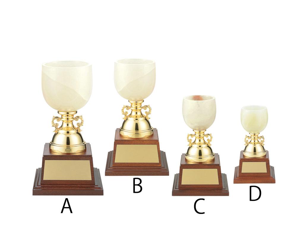 優勝カップ オニックスカップ[OC-1048] Aサイズ 28cm