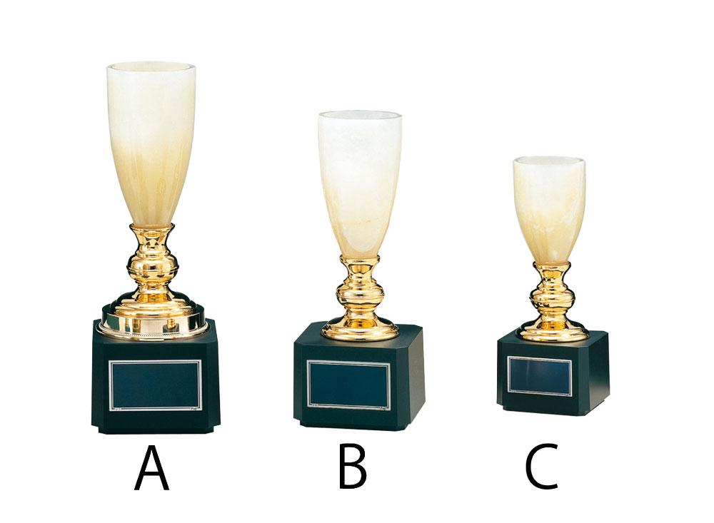 優勝カップ オニックスカップ[OC-1081] Aサイズ 27.8cm