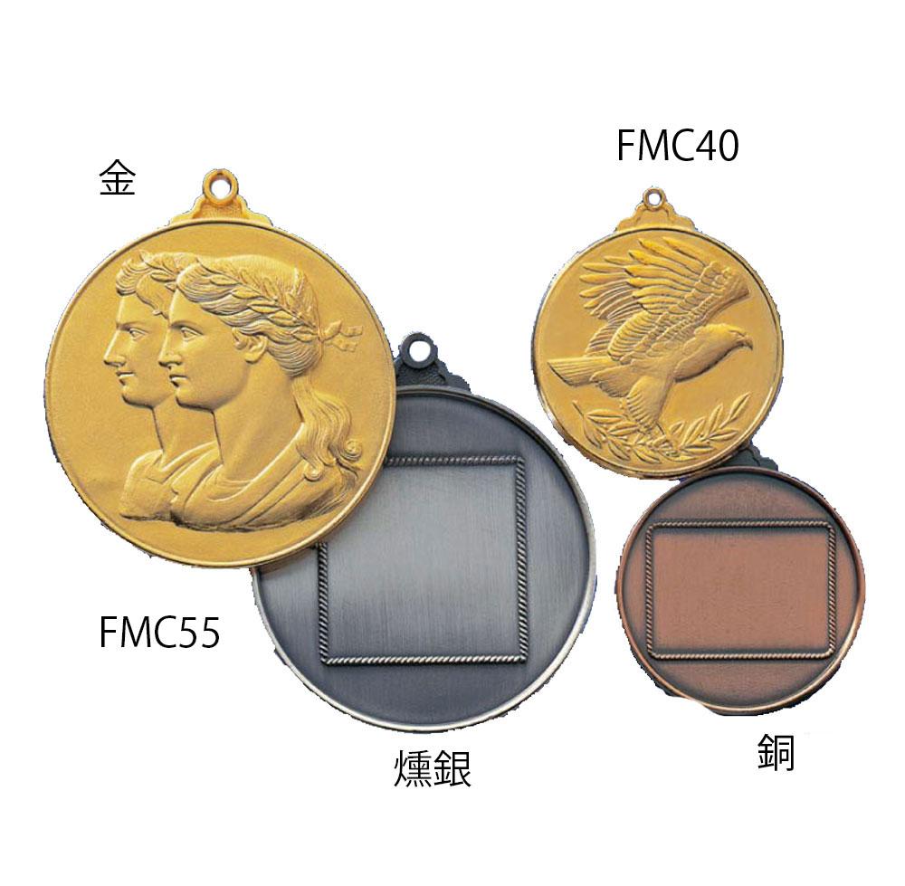 メダル FMC40 金 超激安特価 ゴールド直径40mm セール特価