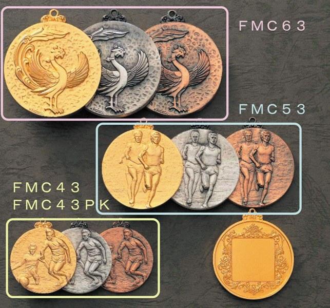メダル 休み FMC43 ブランド買うならブランドオフ 金 直径43mm ゴールド