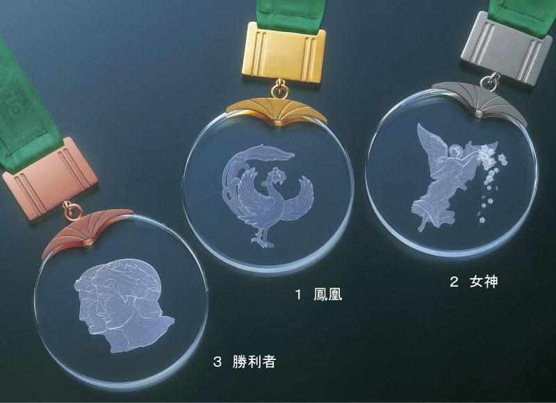 クリスタルメダル[FMK75]直径75mm