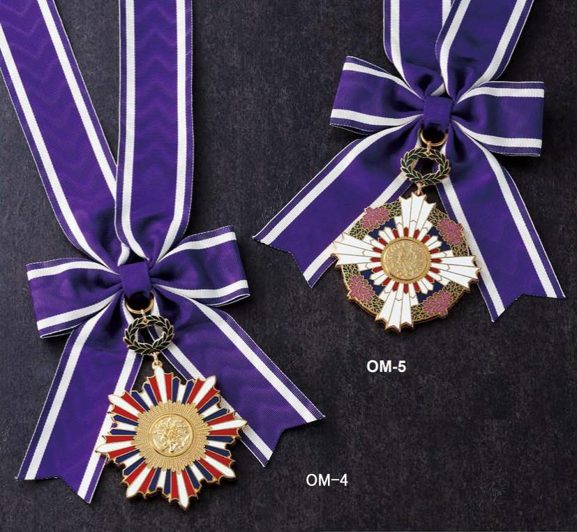 レリーフ式勲章型メダル[OM-5]直径70mm