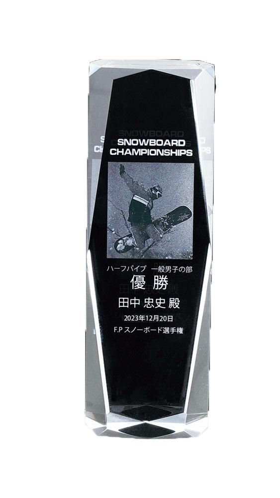 オーダー品[GFO-107] 15cm×5cm