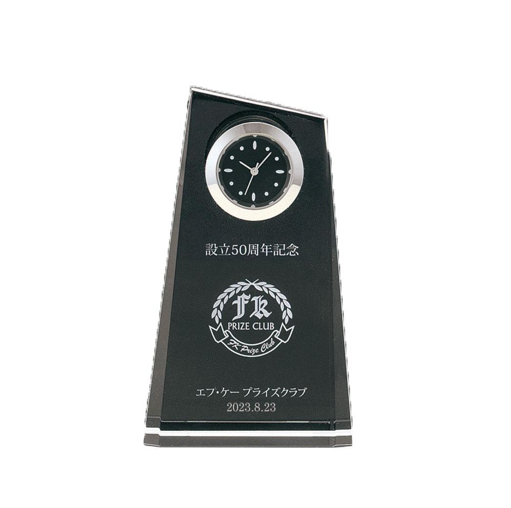 オーダー品[GFO-11] 10cm×5.7cm
