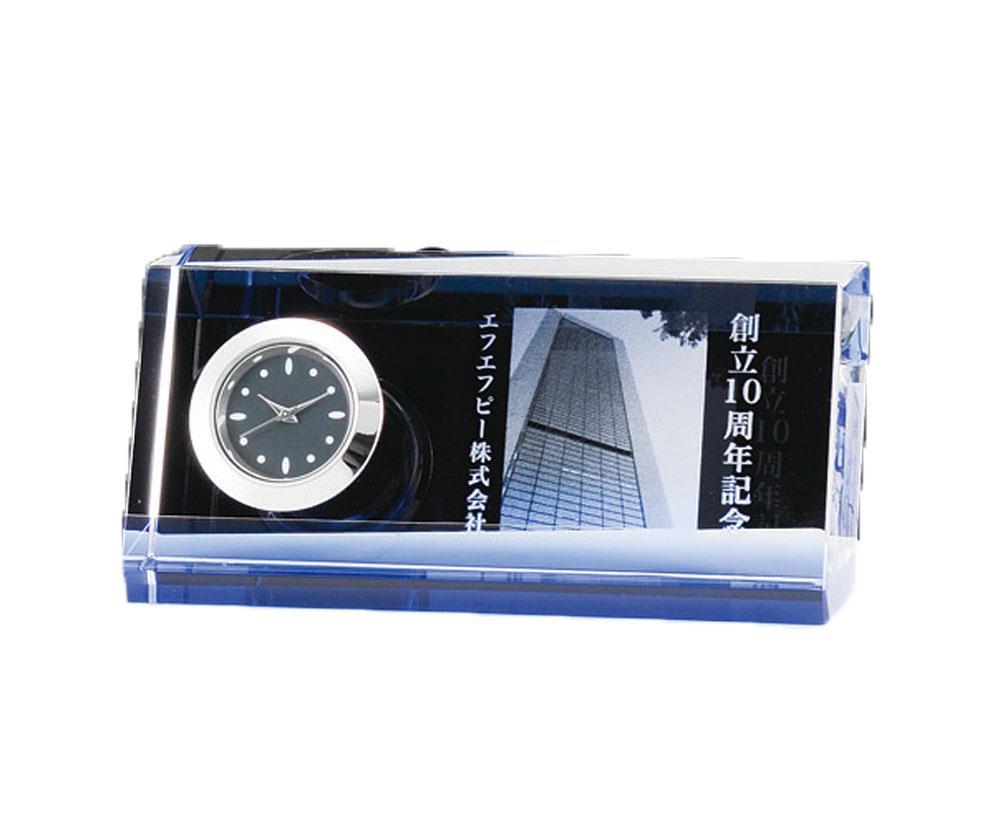 オーダー品[GFO-645] 5.6cm×10cm
