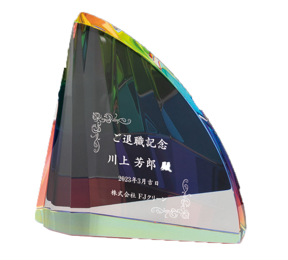 オーダー品[GFO-707] 10cm×9.5cm