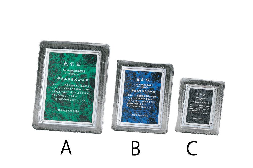 オーダー品[H-315]Aサイズ 27.5cm×21.5cm