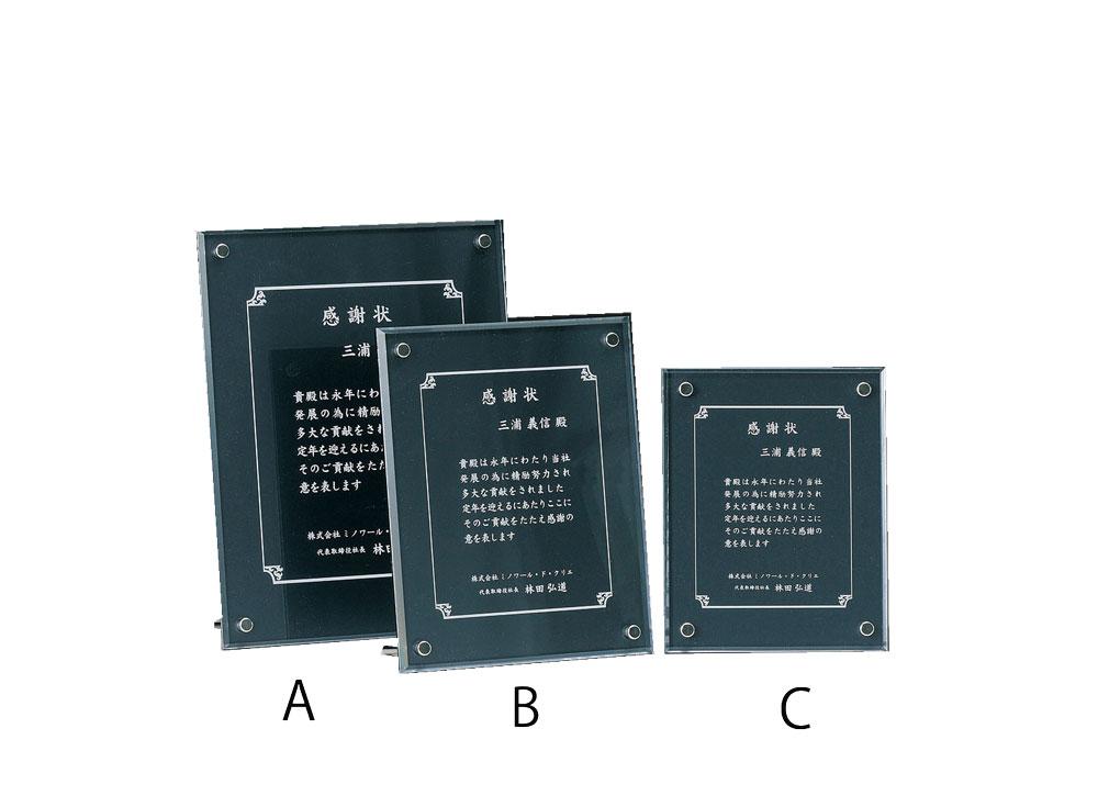 オーダー品[H-335]Aサイズ 28×22cm