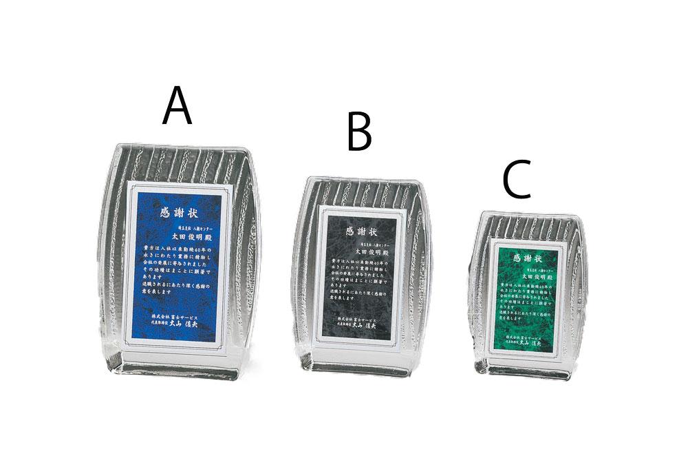 オーダー品[H-358]Aサイズ 21cm×15cm