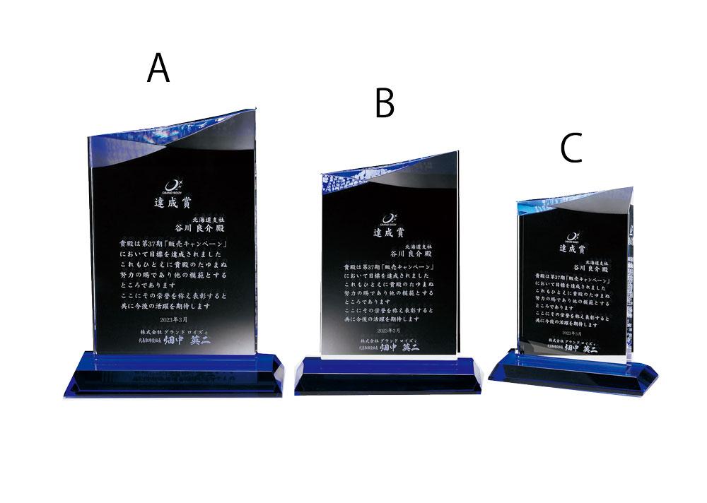 オーダー品[H-397]Aサイズ 22.9cm×17.9cm