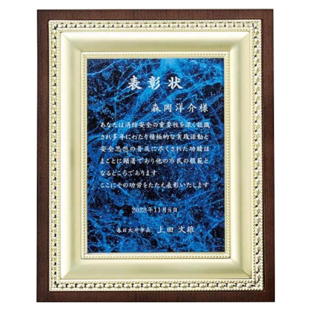 オーダー品[H-437]Aサイズ 26.4×21.4cm