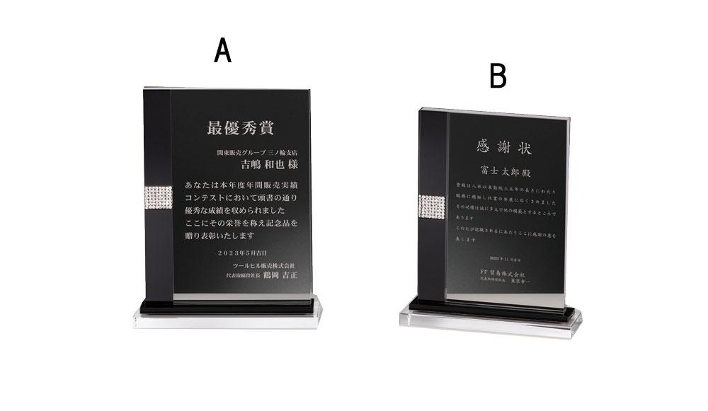 オーダー品[H-622]Aサイズ 20.6cm×16.5cm