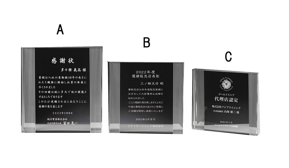 オーダー品[H-624]Aサイズ 18cm×17cm