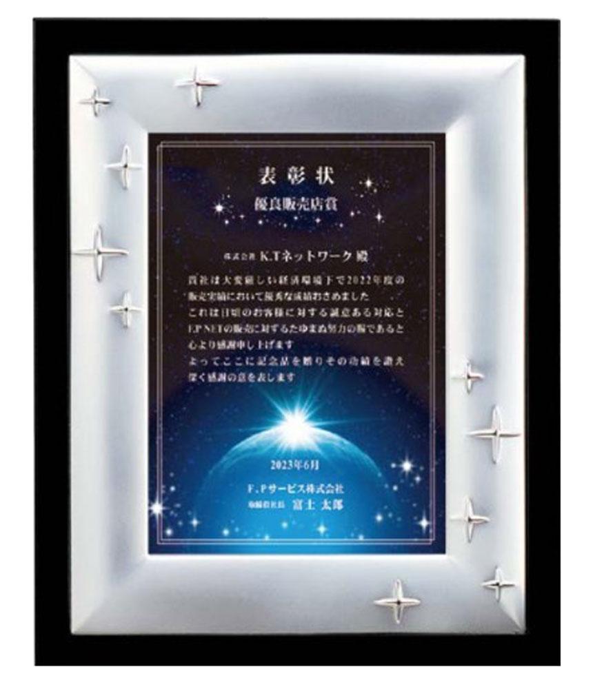 オーダー品[HI-469] Aサイズ 26.4×21.4cm