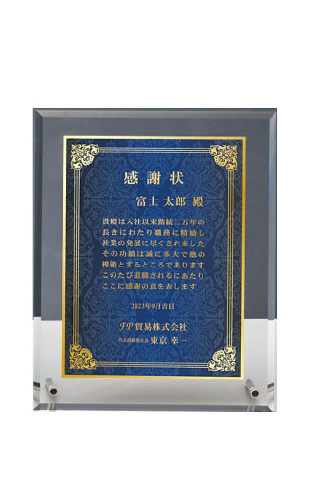 オーダー品[HIA-354] Aサイズ 28×22cm