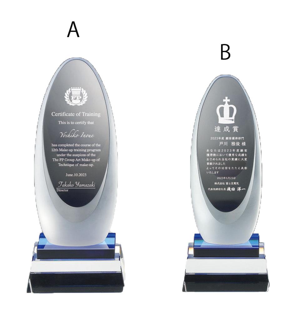 オーダー品[KTO-2850]Aサイズ 21cm×9cm