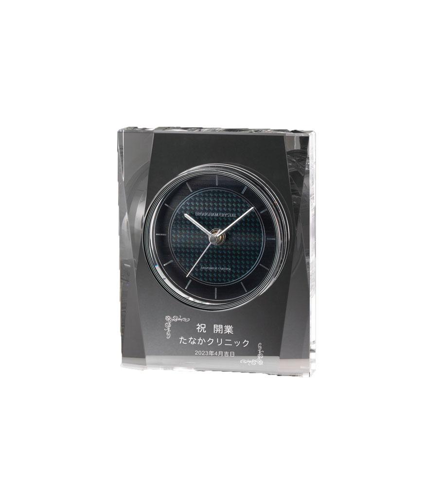オーダー品[L319-2] クリスタル電波時計 20cm×16cm