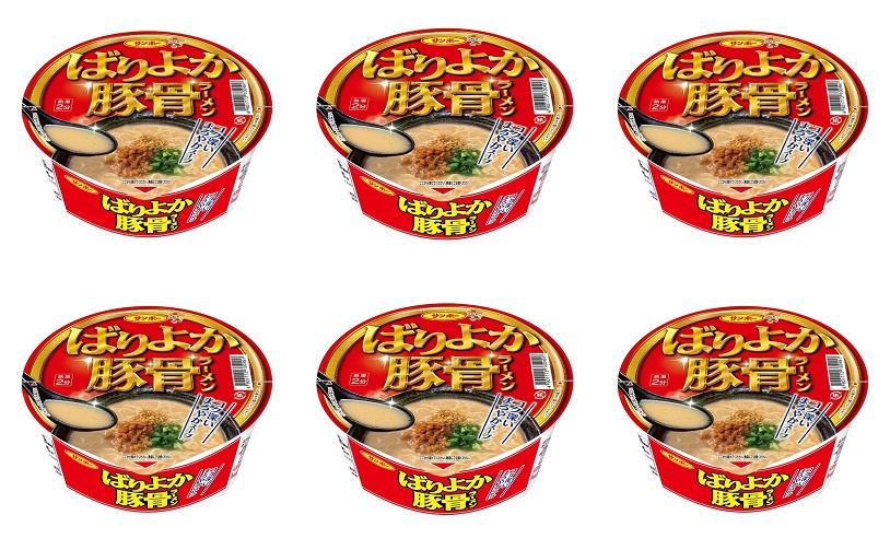 送料無料カード決済可能 6個セット サンポー食品 ばりよか 豚骨ラーメン Seasonal Wrap入荷 4901773100491 75g